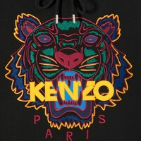 BRAND: KENZO KIDS<br> OFFER NUMBER: 1008<br> DATE: February-21