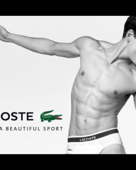 BRAND: LACOSTE <br> OFFER NUMBER: 970<br> DATE: January-21